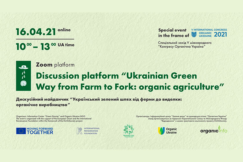 Ukrainian Green Way from Farm to Fork: organic agriculture