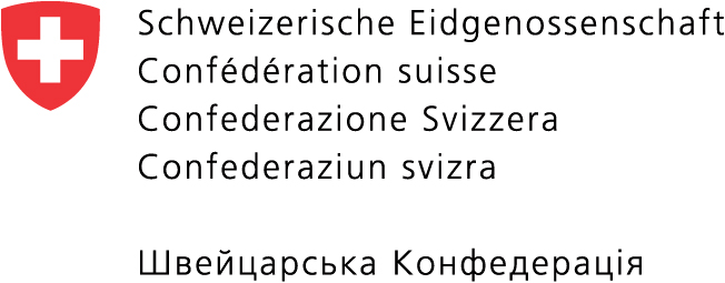 """Swiss State Secretariat for Economic Affairs (SECO) within the framework of the Swiss-Ukrainian Program """"Higher Value Added Trade from the Organic and Dairy Sector in Ukraine"""""""