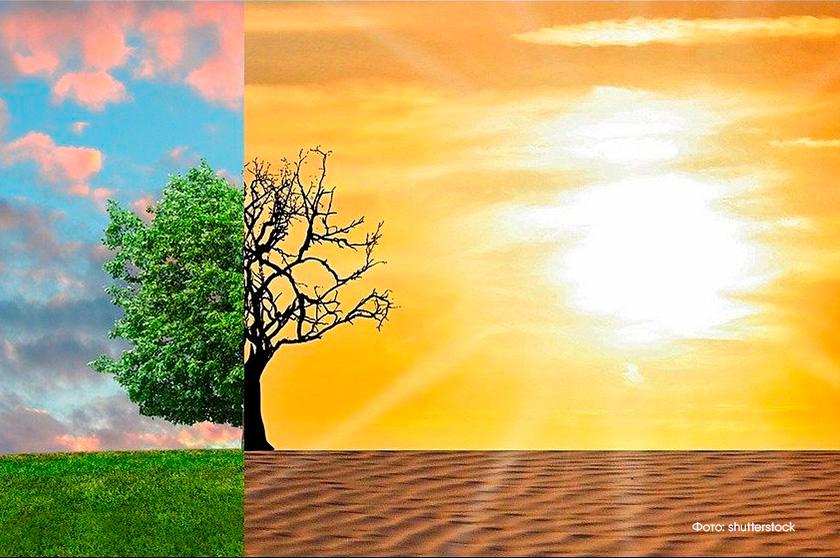 Звіт ООН показує, що зміна клімату прискорюється