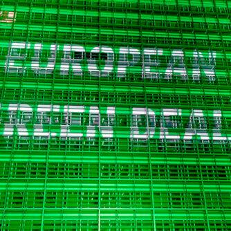 Новий пакет пропозицій ЄС для досягнення 55% скорочення викидів парникових газів до 2030 року