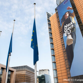 Європейська Комісія готується до випуску 250 млрд євро зелених облігацій